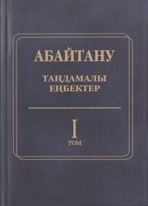 1-tom